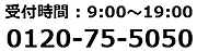 リフォーム&増改築シンコー|大阪吹田|北摂エリア【トータリアシンコー】