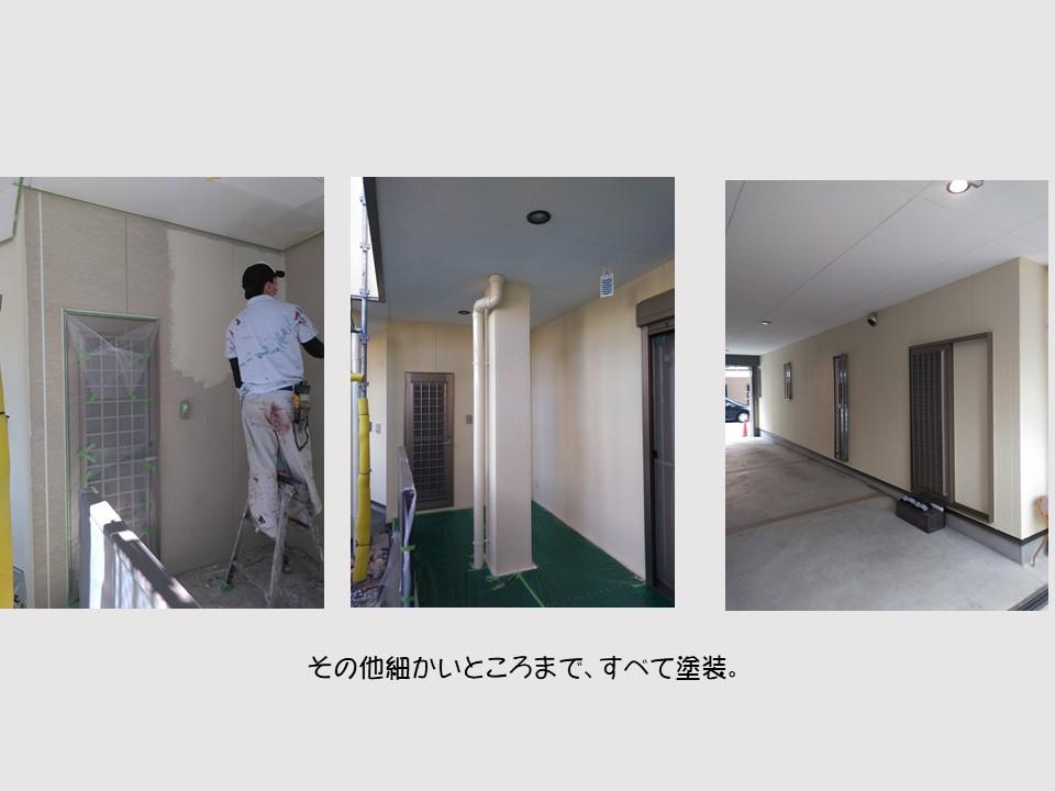 吹田市T様邸 外壁塗装