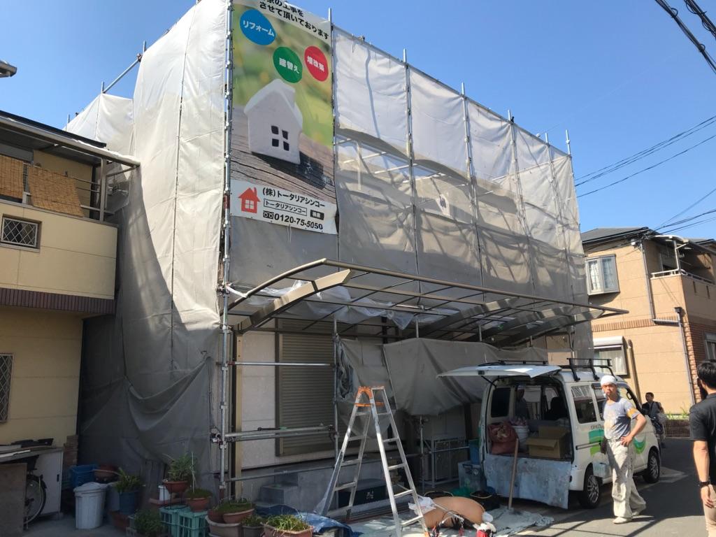 吹田市岸部北M様邸で外壁塗装