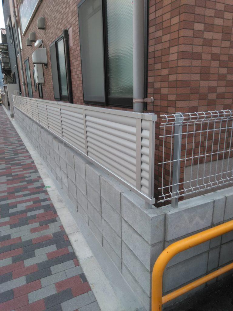東大阪市 外構工事(ブロック塀)