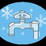 水道管凍結イラスト